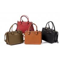 dbf9c80e52 Καθημερινή γυναικεία τσάντα Verde 16-0004895