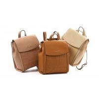 7419d956f83 Γυναικεία τσάντα πλάτης Verde 16-0004752